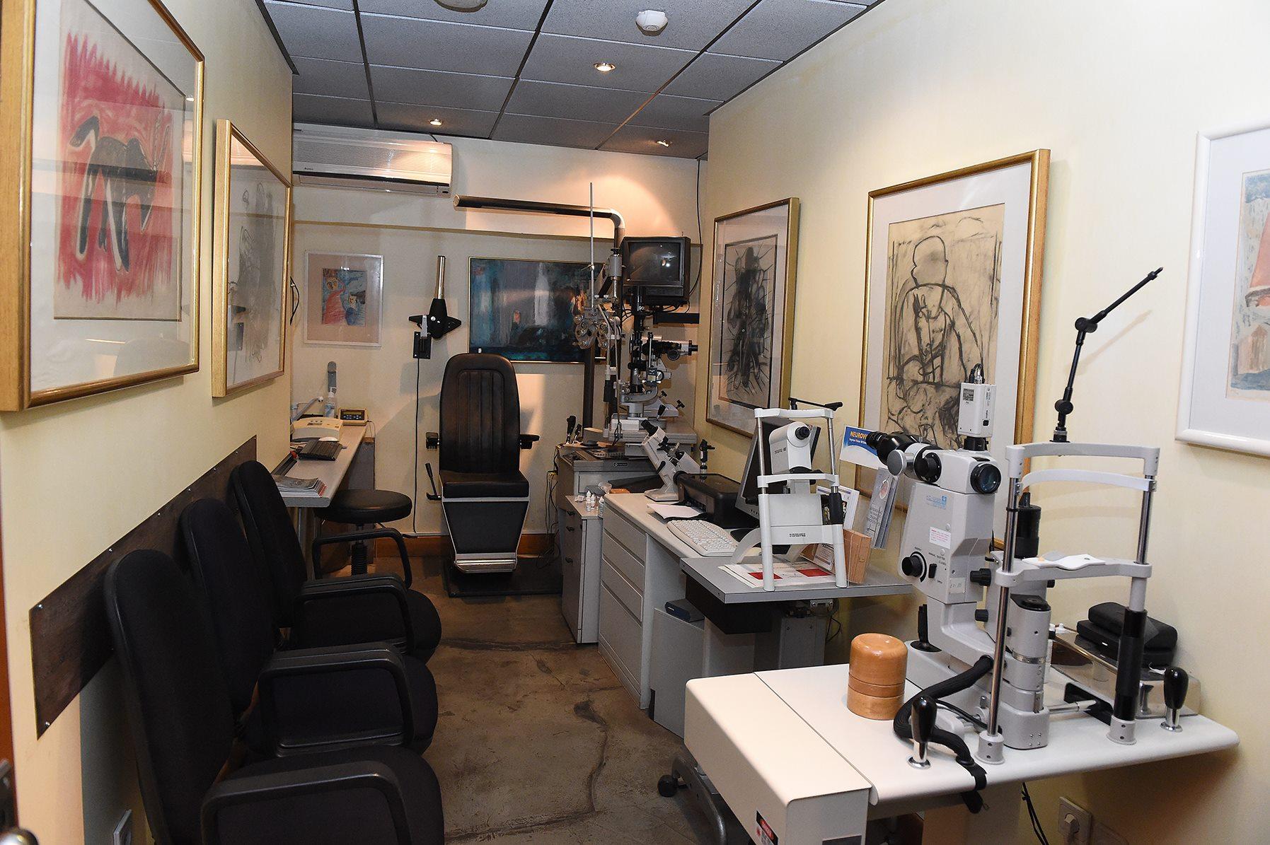 Οφθαλμιατρικής Ερευνητικό και Θεραπευτικό Ινστιτούτο