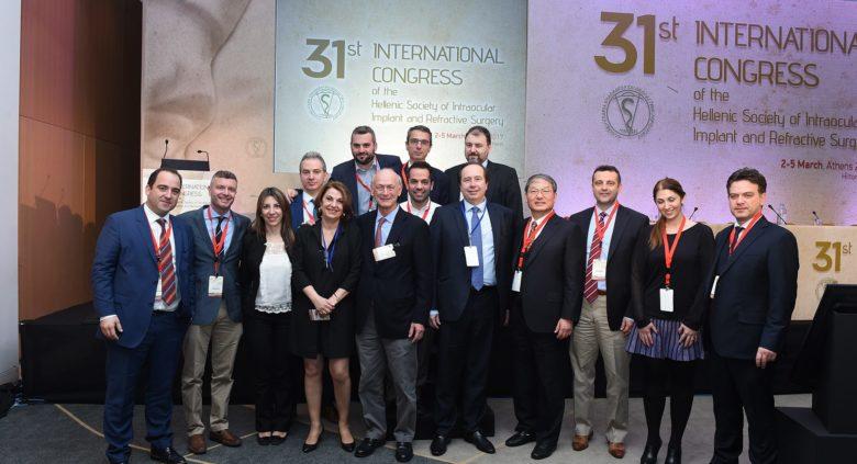 31ο Διεθνές Συνέδριο της Εταιρίας Ενδοφακών και Διαθλαστικής Χειρουργικής